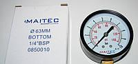 Манометр радиальный (0 - 10) 63мм