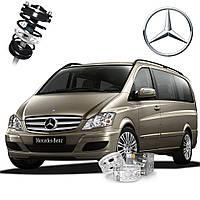 Автобаферы ТТС для Mercedes-Benz Viano (2 штуки)