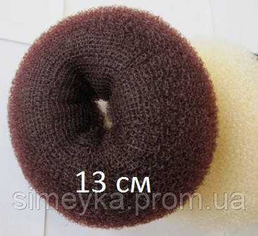 Бублик Hair Bun большой (XXL) для гульки, пучка. Диаметр 13 см. Коричневый. Причёска для бальных танц
