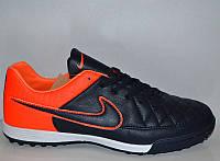 Кроссовки футбольные (сороконожки) Nike фабричные NI0071