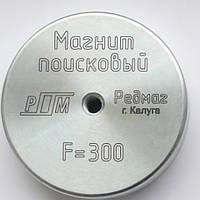 Поисковый магнит F300 Односторонний Редмаг