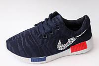 """Легкие весенние текстильные кроссовки для мальчиков """"Nike"""" 31,32,33,34р."""