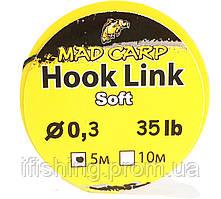 Hook Link 0,3 35lb 10m (Поводочный Материал)