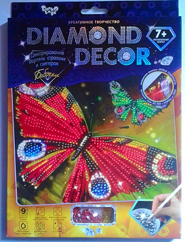 Мозаика Diamond Decor: Бабочки DD-01-10 Danko-Toys Украина
