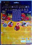 Мозаика Diamond Decor: Бабочки DD-01-10 Danko-Toys Украина, фото 2