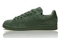 Adidas Stan Smith Original RIO Powder Dark Green