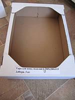 Ящик  270х190х95 для кондитерских изделий из гофрокартона Т-23; Т-25
