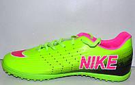 Кроссовки футбольные (сороконожки) Nike Mercurial фабричные NI0004