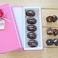 """Набор элитных шоколадных конфет """"Фрукты с орехом в шоколаде"""". Размер: 92х214х38мм, вес 180г, фото 1"""