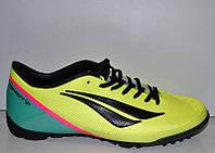 Кроссовки футбольные (сороконожки) Penalty S11 фабричные NI0003