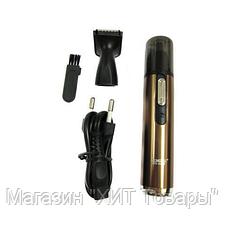 Триммер Domotec 2 в 1 от аккумулятора MS-2288, фото 3