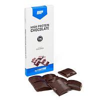Протеиновый шоколад, High Protein Chocolate - 70g