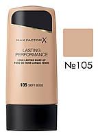 Тональный крем Max Factor Lasting Performance Тон 105