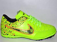 Кроссовки футбольные (сороконожки) Nike TIEMPO фабричные NI0002