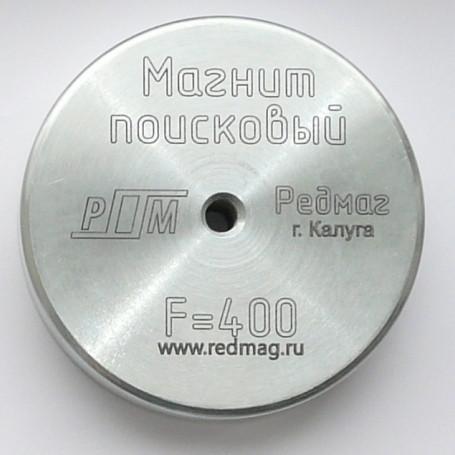 Поисковый магнит F400 Односторонний Редмаг