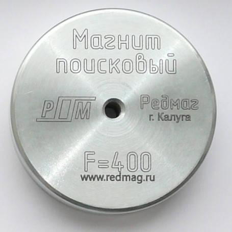 Поисковый магнит F400 Односторонний Редмаг, фото 2