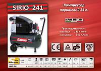 Компрессор 220V./1,5кВт./24л./8bar   Balma SIRIO 241