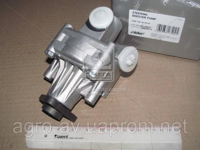 Насос ГУР (RD.3211JPR223) AUDI 100, A6 90-97 (RIDER)