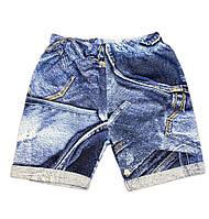 Летние шорты для девочки имитация джинс (от 2 до 5 лет)