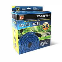 Поливочный шланг Magic Hose 22,5 м