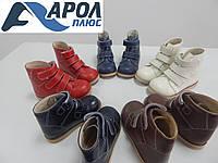 Ортопедические ботинки оптом и в розницу от АРОЛ ПЛЮС