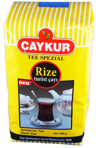 Чай турецкий черный мелколистовой Caykur Rize Turist Cay 500 г
