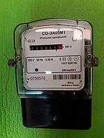 Счетчик учета электроэнергии однофазный СО-ЭА05М1 Украина 50А