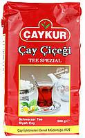 Чай черный мелколистовой Caykur Cay Cicegi 500 г Турция