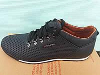Летние мужские кожаные кроссовки ClubShoes  (перфорация) синие
