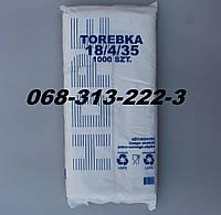 Фасовочные полиэтиленовые пакеты оптом 18х35см 1000г 9 торебка