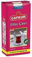 Чай турецкий  черный мелколистовой Caykur Filiz Cayi 500 г