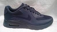 Мужские кроссовки Nike air max 90 Hyperfuse синие
