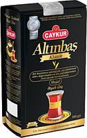 Чай турецкий черный мелколистовой Caykur Altinbas Klasir 500 г