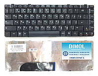 Оригинальная клавиатура для Lenovo IdeaPad U350, Y650 black Original RU