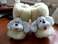 Чуни комнатные из овчины с собакой детские