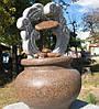 Памятник деруну