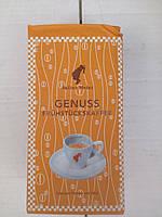 Молотый кофе Julius Meinl Genuss Frühstückskaffee 500 гр