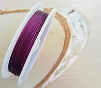 Метализированный трос 0,38мм фиоловый 1 м.. (товар при заказе от 200 грн)