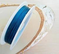 Метализированный трос 0,38мм синий 1 м.