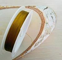 Метализированный трос 0,38мм золото 1 м.