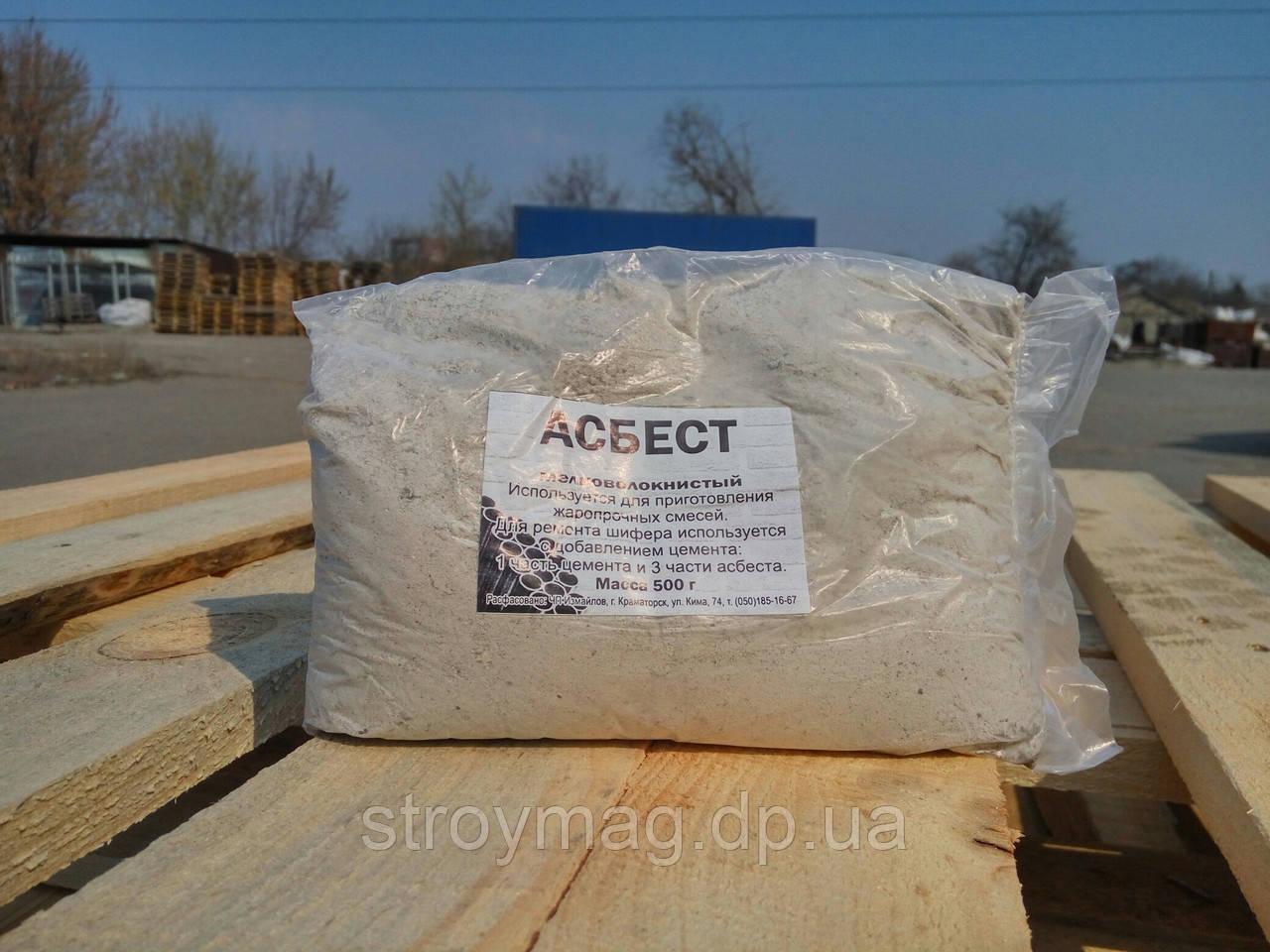 Асбест цементный раствор цементный раствор до 50мм