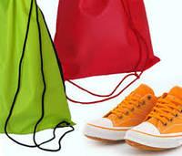 Сумки для обуви kite