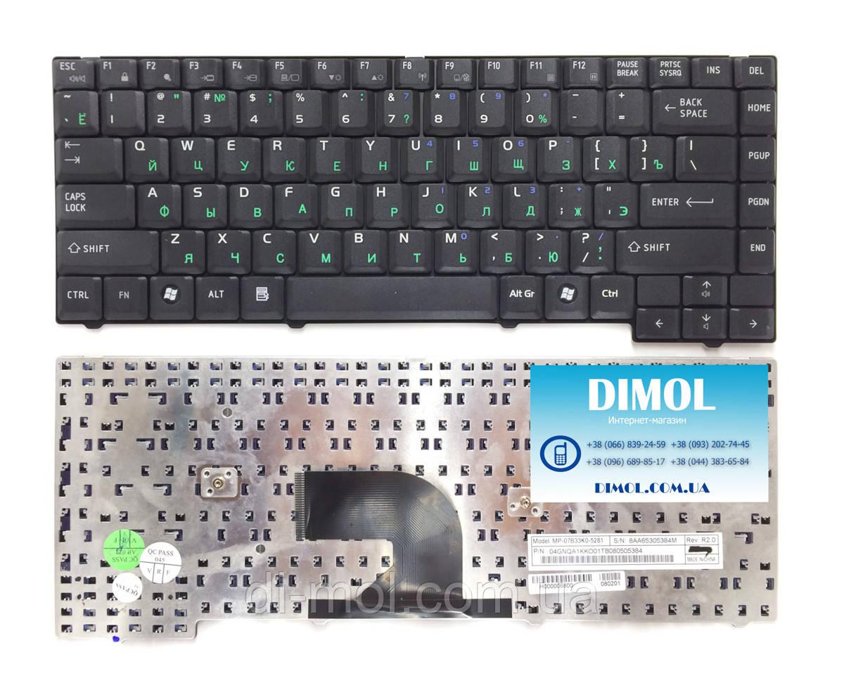 Оригинальная клавиатура для Toshiba Satellite L40 black Original RU