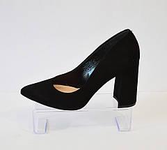 Туфли замшевые Bravo Moda 1478, фото 2