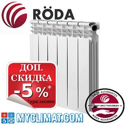 Биметаллические радиаторы Roda RBM-96/500
