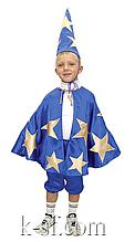 """Карнавальный костюм """"Звездочет""""."""