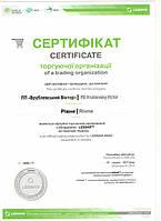 MyClimat.com.ua официальный представитель ТМ LESSAR