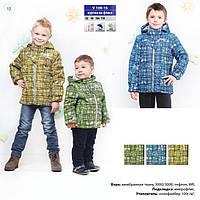 Демисезонная куртка для мальчика на флисе «квартал» V 108-16 BABYLINE (TM: Libellule)