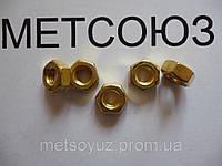 Гайка латунная М10 низкая ГОСТ5916-70 DIN439