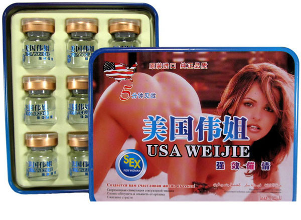 """Возбуждающие капли Weijie (пробник) - афродизиак для женщин  - Интернет-магазин """"Smile"""" в Киеве"""